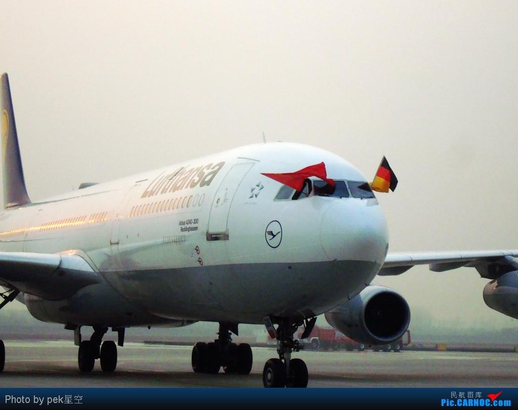 [原创]德国汉莎青岛-法兰克福首航-青岛机场