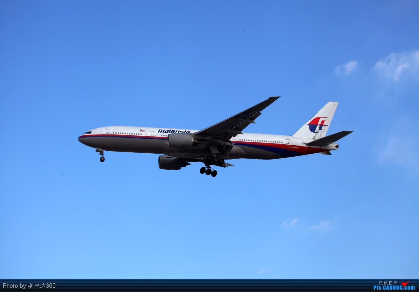 Re:[原创]西跑和天北路的小小小小收获 BOEING 777-200 9M-MRE