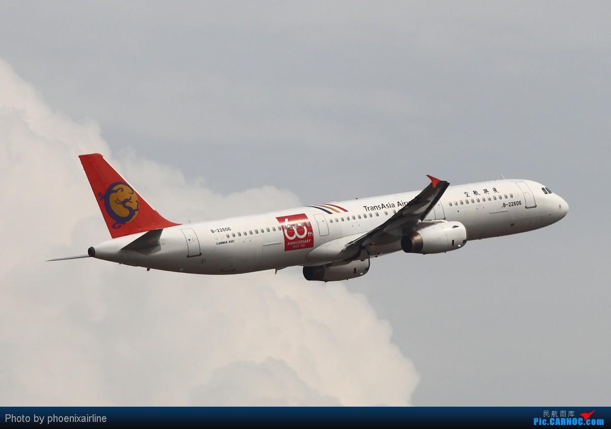 重庆���izd�b��b�_重庆江北机场起飞图一组 airbus a321-100 b-22606 中国重庆江北机场