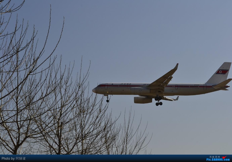 Re:第二季度第一次拍机:土耳其巴萨彩绘;国航蓝彩绘;阿联酋380;美联航两架777;卡塔尔;朝鲜图204;南航天和涂装;国航大猩猩复飞。。。。。。有图有真相 TU204