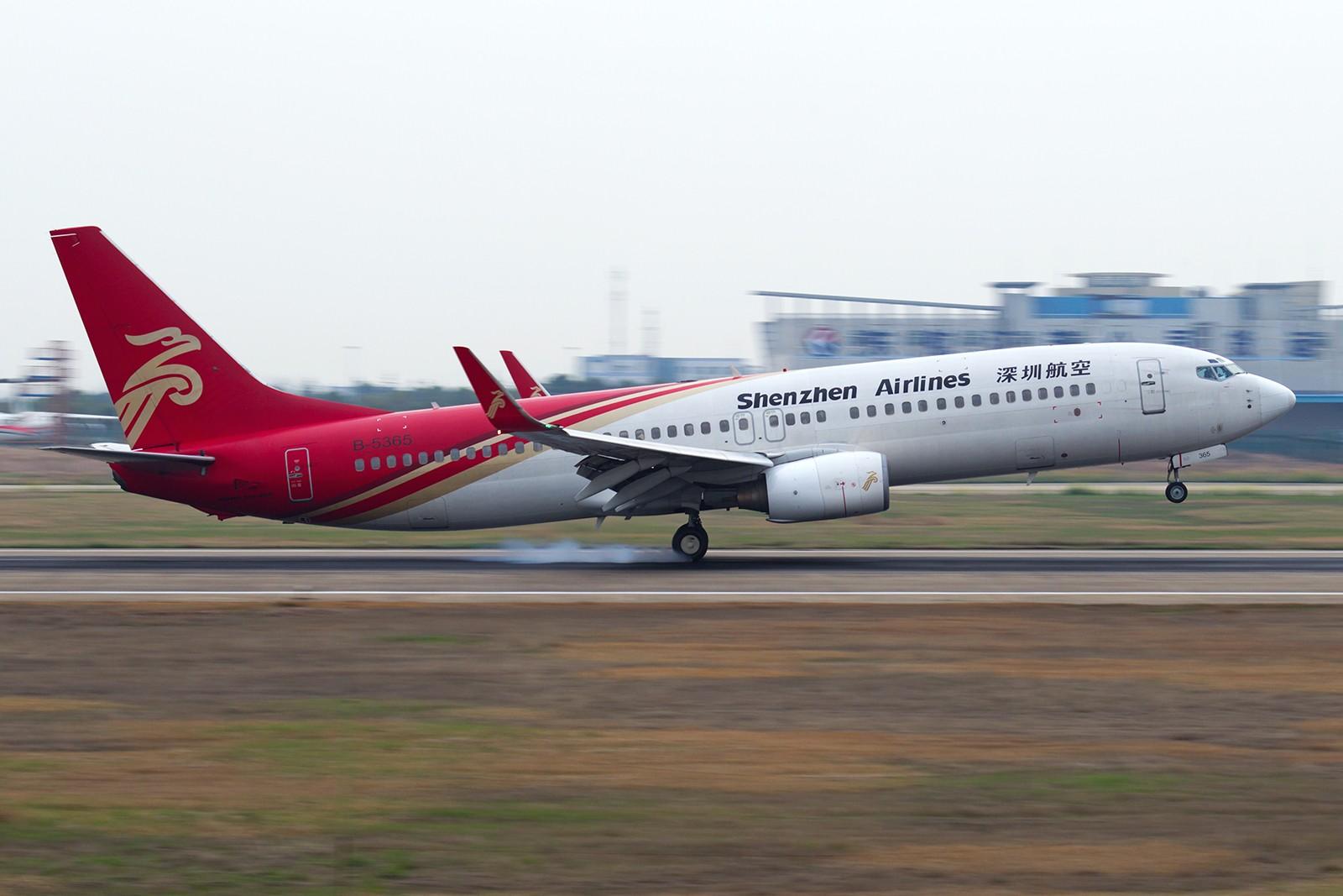 Re:[原创]【BLDDQ】******小长假的第一天,一个冬天手生了,从头开始练擦胭****** BOEING 737-800 B-5365 中国南京禄口机场