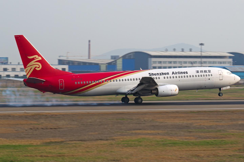 Re:[原创]【BLDDQ】******小长假的第一天,一个冬天手生了,从头开始练擦胭****** BOEING 737-900 B-5102 中国南京禄口机场