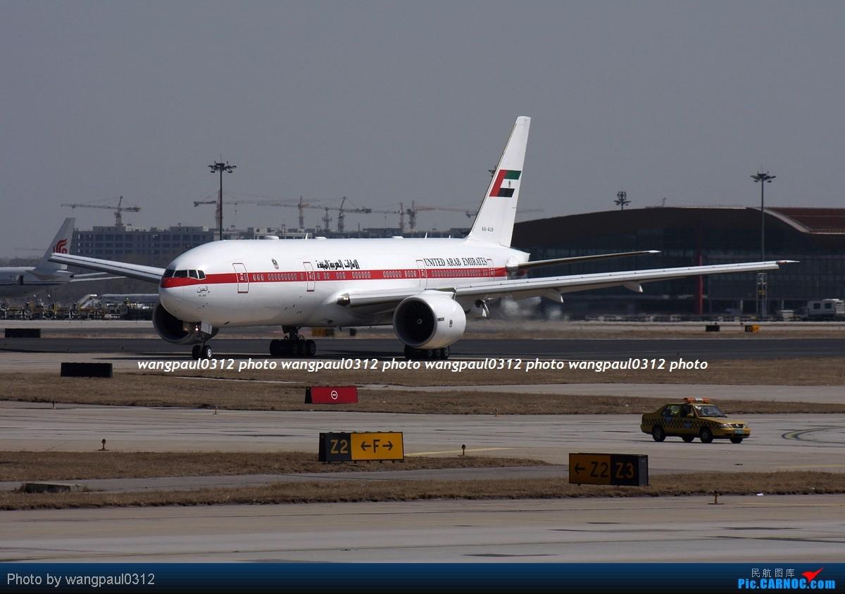 [原创]波音777的魅力锐不可当,来自阿联酋的白色载旗777 BOEING 777-2AN/ER A6-ALN 北京首都国际机场