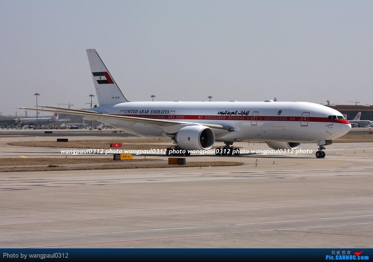 Re:[原创]波音777的魅力锐不可当,来自阿联酋的白色载旗777 BOEING 777-2AN/ER A6-ALN 北京首都国际机场