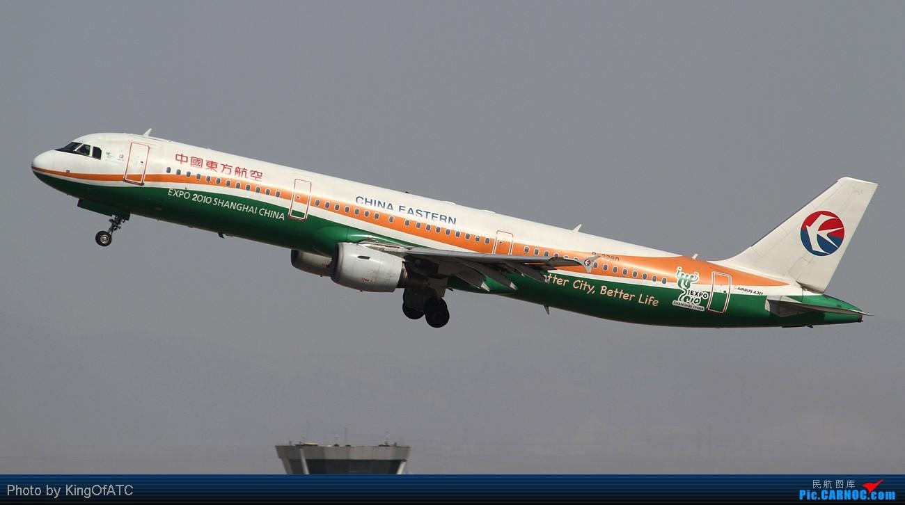 Re:[原创]**清明不休息**世博燕子航+响箭大连@^_^@ AIRBUS A321-200 B-2290 中国北京首都机场