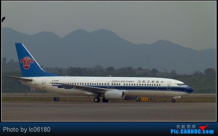 Re:[原创]【新手拍机】CKG·重庆 BOEING 737-800 B-5340 中国重庆江北机场