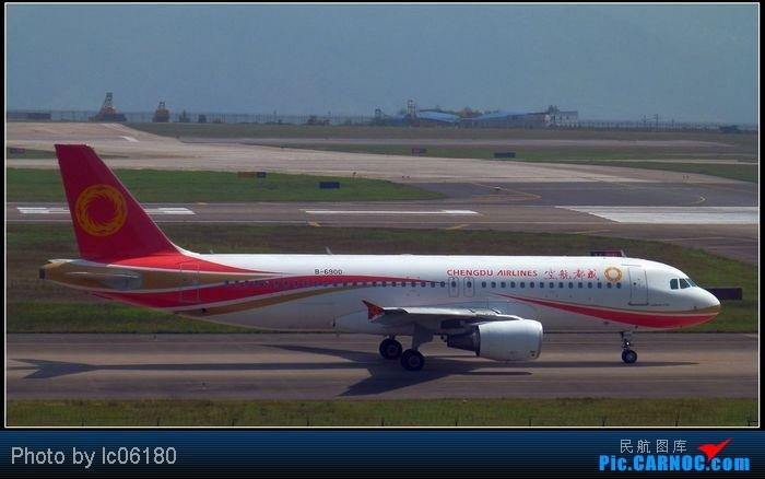 Re:[原创]【新手拍机】CKG·重庆 AIRBUS A320-200 B-6900 中国重庆江北机场