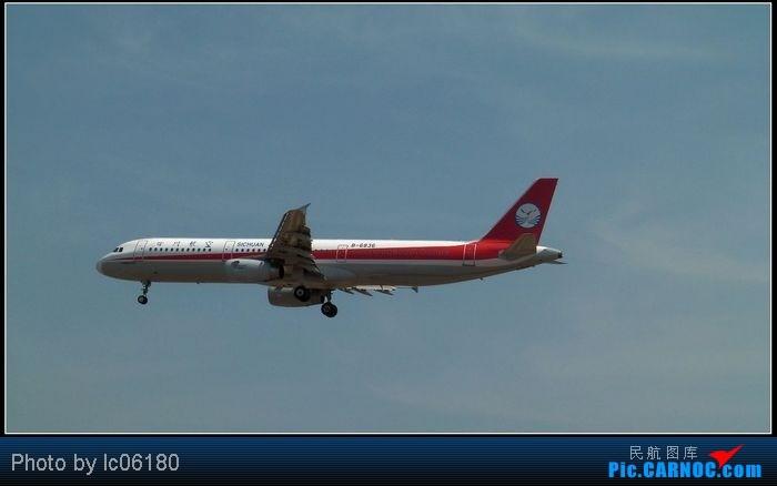 Re:[原创]【新手拍机】CKG·重庆 AIRBUS A321 B-6836 中国重庆江北机场