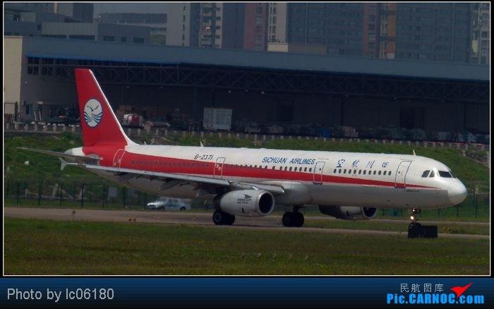 Re:[原创]【新手拍机】CKG·重庆 AIRBUS A321-200 B-2371 中国重庆江北机场