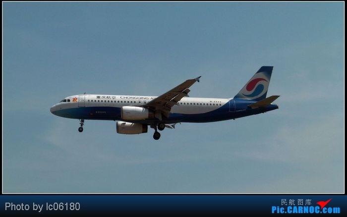 Re:[原创]【新手拍机】CKG·重庆 AIRBUS A320-200 B-2345 中国重庆江北机场
