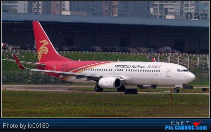 Re:[原创]【新手拍机】CKG·重庆 BOEING 737-800 B-5401 中国重庆江北机场