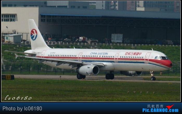 Re:[原创]【新手拍机】CKG·重庆 AIRBUS A321-200 B-6753 中国重庆江北机场
