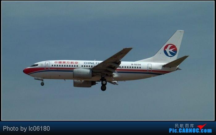 Re:[原创]【新手拍机】CKG·重庆 BOEING 737-700 B-5034 中国重庆江北机场