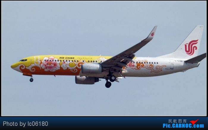 Re:[原创]【新手拍机】CKG·重庆 BOEING 737-800 B-5198 中国重庆江北机场