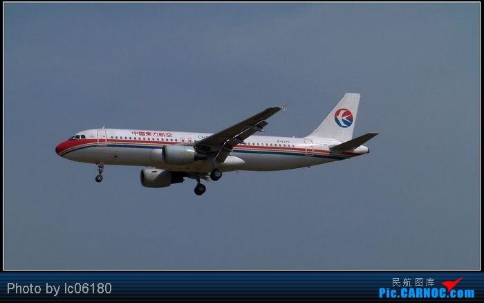 Re:[原创]【新手拍机】CKG·重庆 AIRBUS A320-200 B-6370 中国重庆江北机场