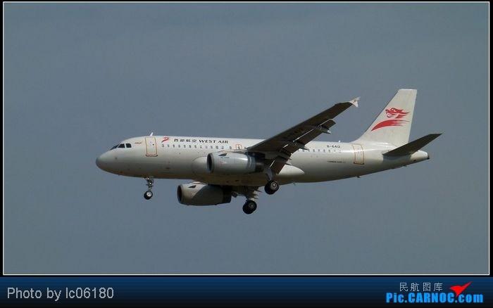 Re:[原创]【新手拍机】CKG·重庆 AIRBUS A319-100 B-6412 中国重庆江北机场