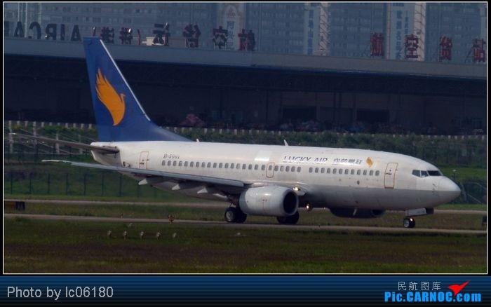Re:[原创]【新手拍机】CKG·重庆 BOEING 737-700 B-5061 中国重庆江北机场