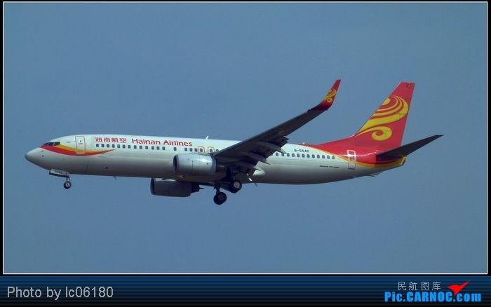 Re:[原创]【新手拍机】CKG·重庆 BOEING 737-800 B-5540 中国重庆江北机场