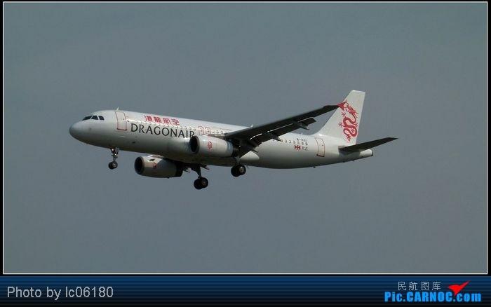 Re:[原创]【新手拍机】CKG·重庆 AIRBUS A320-200 B-HSI 中国重庆江北机场