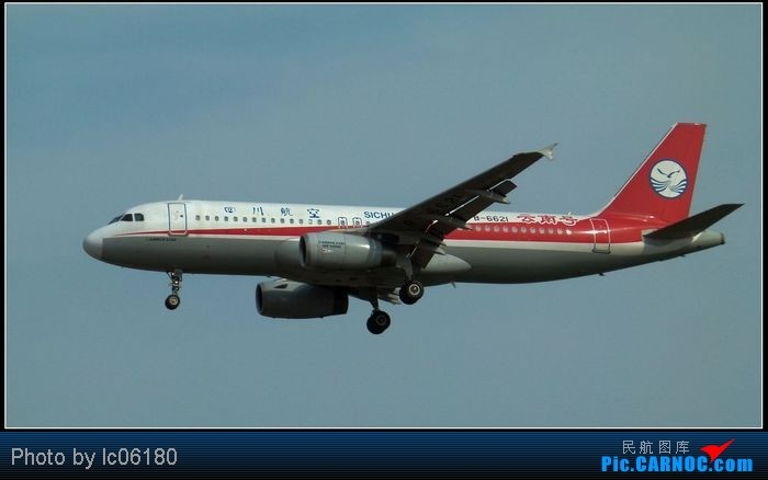 Re:[原创]【新手拍机】CKG·重庆 AIRBUS A320-200 B-6621 中国重庆江北机场