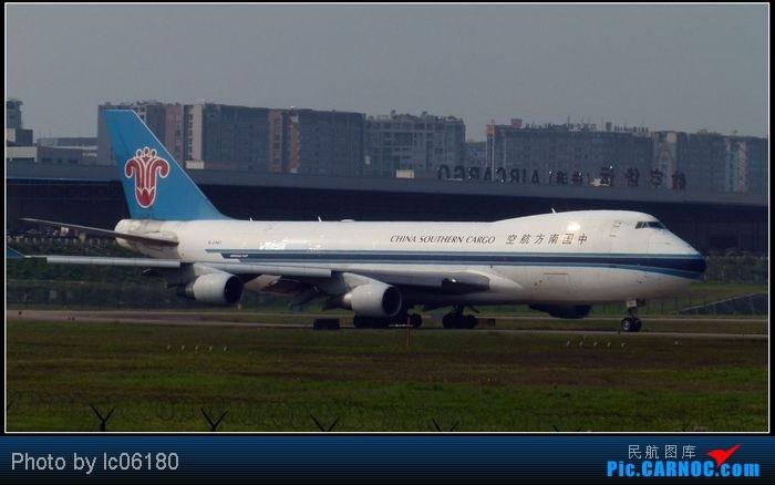Re:[原创]【新手拍机】CKG·重庆 BOEING 747-400 B-2461 中国重庆江北机场