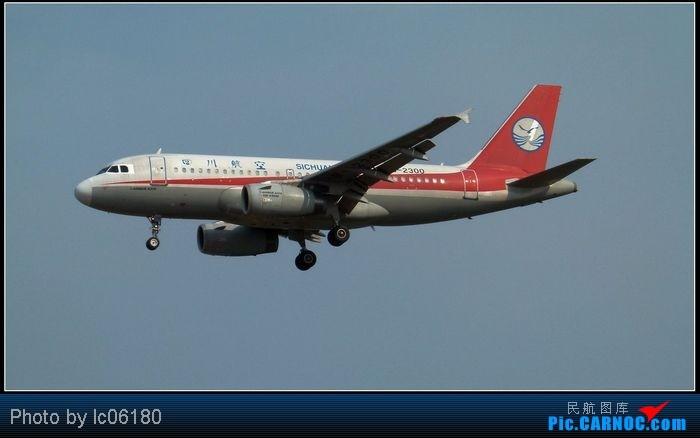 Re:[原创]【新手拍机】CKG·重庆 AIRBUS A319-100 B-2300 中国重庆江北机场