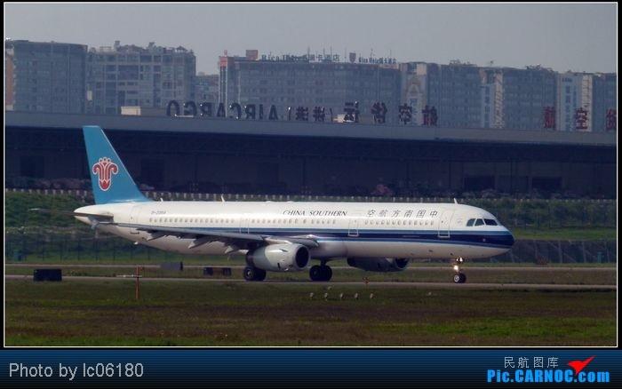 Re:[原创]【新手拍机】CKG·重庆 AIRBUS A321-200 B-2284 中国重庆江北机场