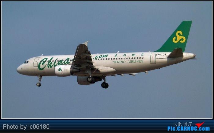 Re:[原创]【新手拍机】CKG·重庆 AIRBUS A320-200 B-6708 中国重庆江北机场