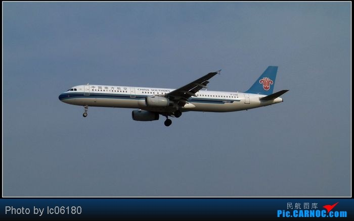 Re:[原创]【新手拍机】CKG·重庆 AIRBUS A321-200 B-2288 中国重庆江北机场
