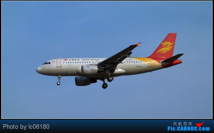 Re:[原创]【新手拍机】CKG·重庆 AIRBUS A319-100 B-6177 中国重庆江北机场