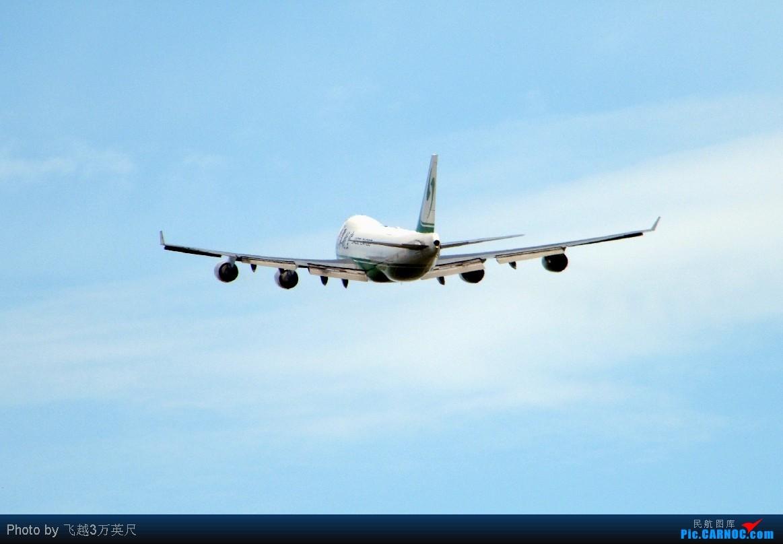 中国�9an9il�f�x�_朝鲜高丽il62,全日空首航成都涂装 boeing 747-400 b-2423 中国沈阳