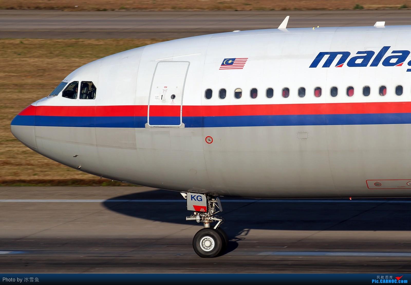 [原创]【BLDDQ】刨几张大图出来看看——马航330大头、东航通用空中国王、大花龙...... AIRBUS A330-300 9M-MKG 中国昆明巫家坝机场