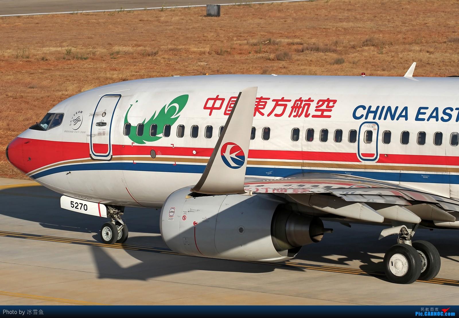 Re:[原创]【BLDDQ】刨几张大图出来看看 BOEING 737-700 B-5270 中国大理荒草坝机场
