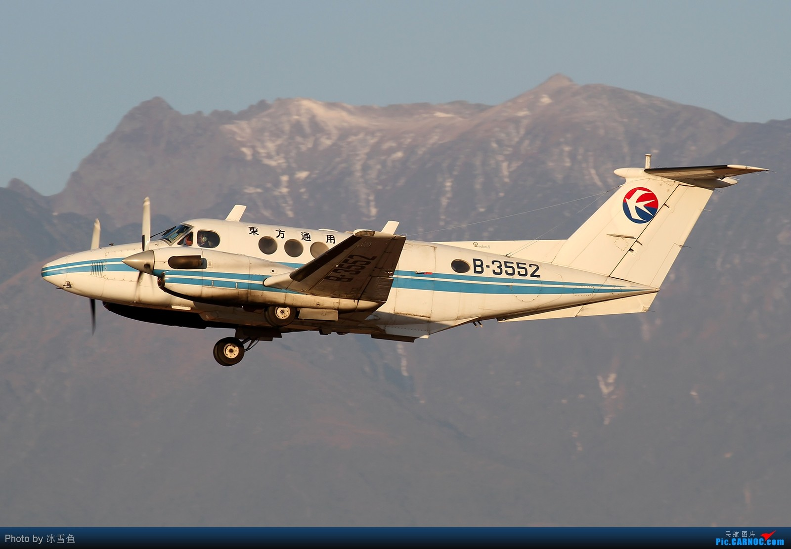 Re:[原创]【BLDDQ】刨几张大图出来看看 BEECH 200 SUPER KING AIR B-3552 中国大理荒草坝机场