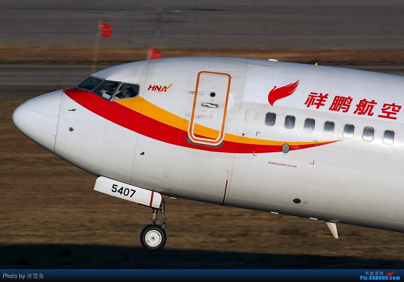 Re:[原创]【BLDDQ】刨几张大图出来看看 BOEING 737-800 B-5407 中国昆明巫家坝机场
