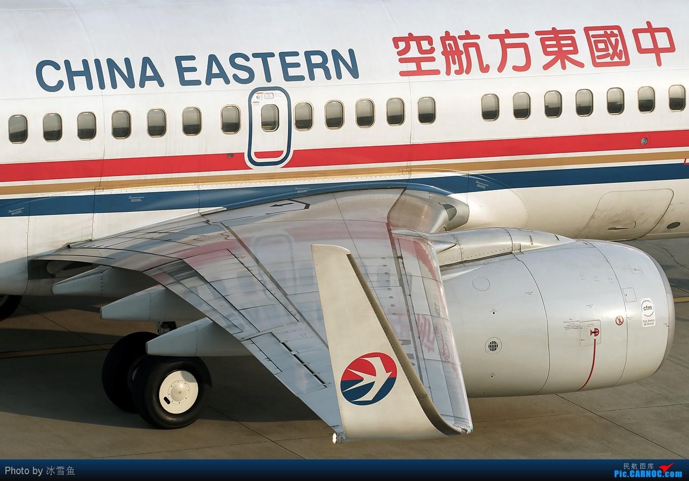 Re:[原创]【BLDDQ】刨几张大图出来看看 BOEING 737-700 B-5243 中国昆明巫家坝机场