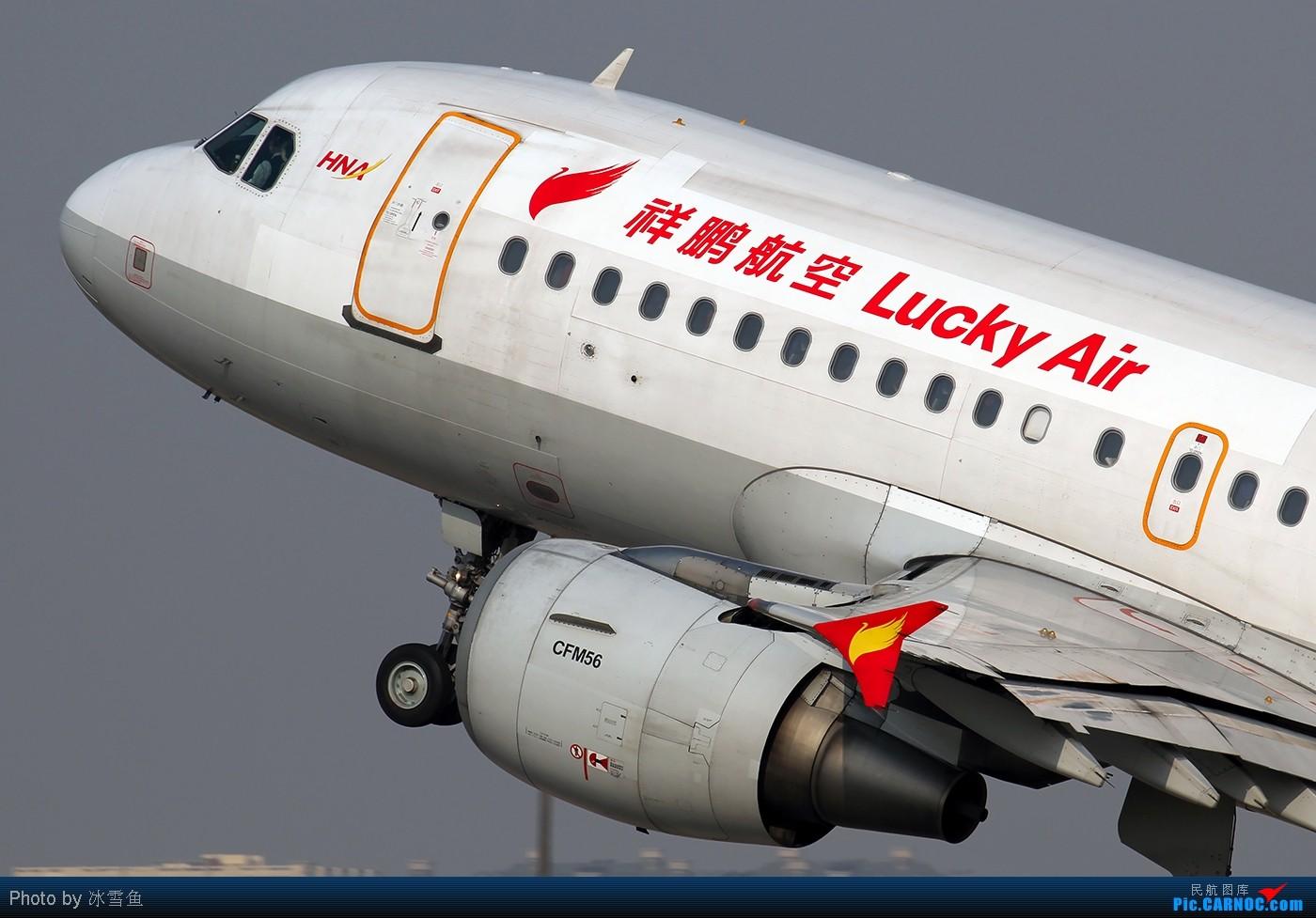 Re:[原创]【BLDDQ】刨几张大图出来看看 AIRBUS A319-100 B-6198 中国昆明巫家坝机场