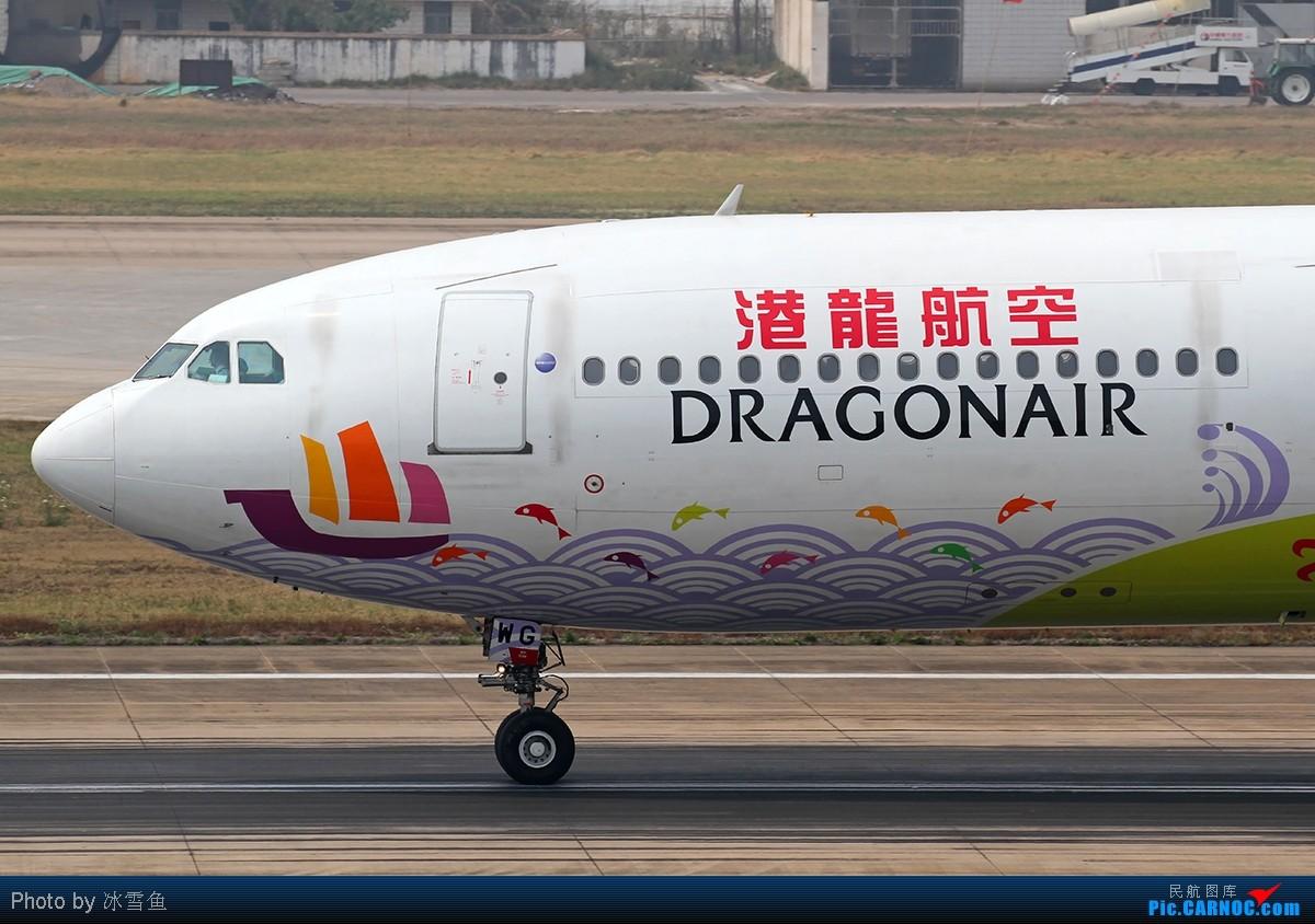 Re:[原创]【BLDDQ】刨几张大图出来看看 AIRBUS A330-300 B-HWG 中国昆明巫家坝机场