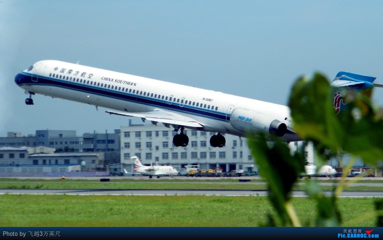 中国�9an9il�f�x�_il62,全日空首航成都涂装 mcdonnell douglas md-90-30 b-2267 中国