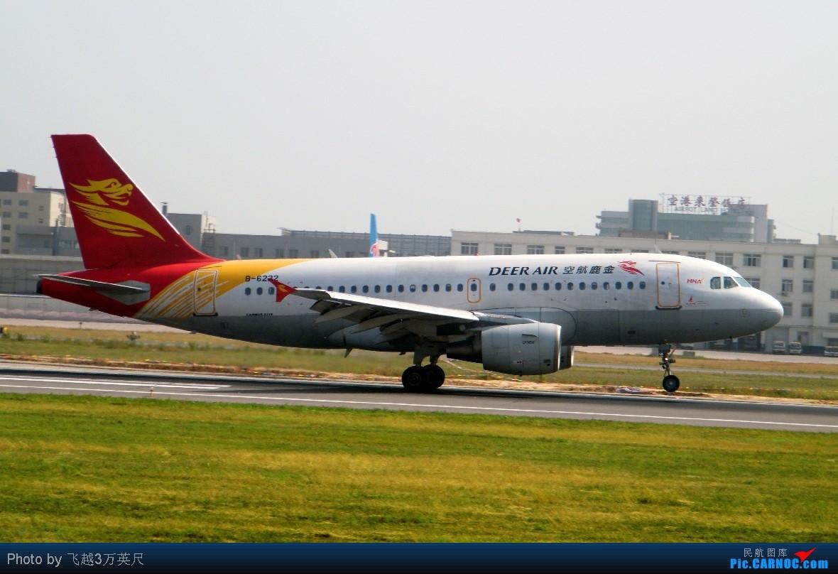 中国�9.��f��i)�il�)~K�_朝鲜高丽il62,全日空首航成都涂装 airbus a319-100 b-6222 中国沈阳