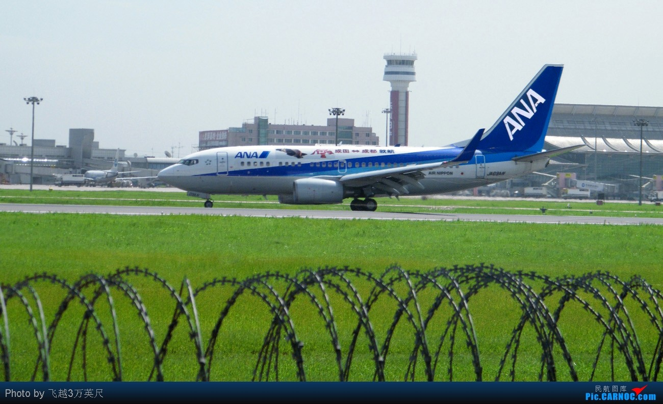 中国�9an9il�f�x�_朝鲜高丽il62,全日空首航成都涂装 b737-700 ja09an 中国沈阳桃仙