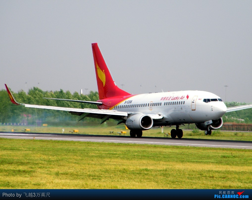 中国�9.��f��i)�il�)~K�_朝鲜高丽il62,全日空首航成都涂装 boeing 737-700 b-5268 中国沈阳