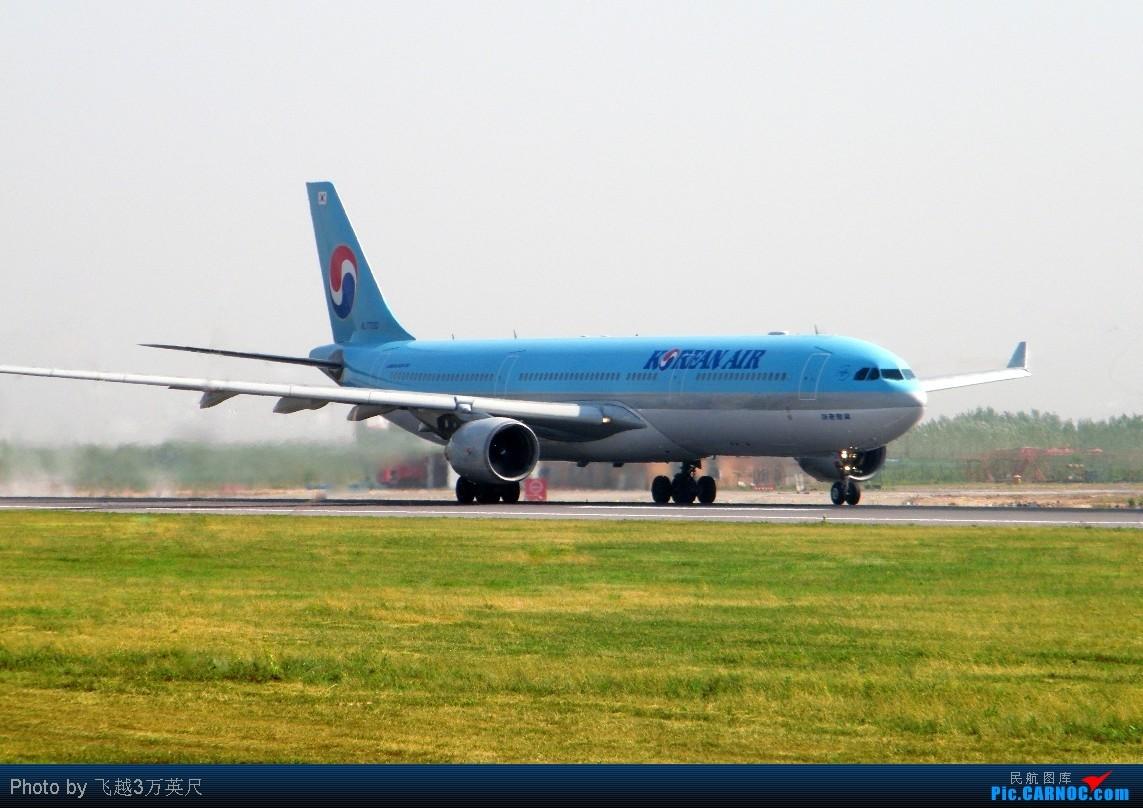 中国�9an9il�f�x�_大韩天合涂装,,朝鲜高丽il62,全日空首航成都涂装 a333 hl-7720 中国