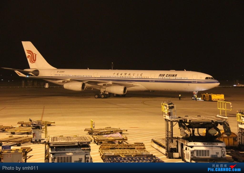 Re:[原创]跳跳橙的2012灰行游记:星星照我行天下之爽爽的贵州。清明假期重归凤凰,巧遇凤凰西南第50架空壳灰机。 AIRBUS A340-300 B-2389 中国上海浦东机场