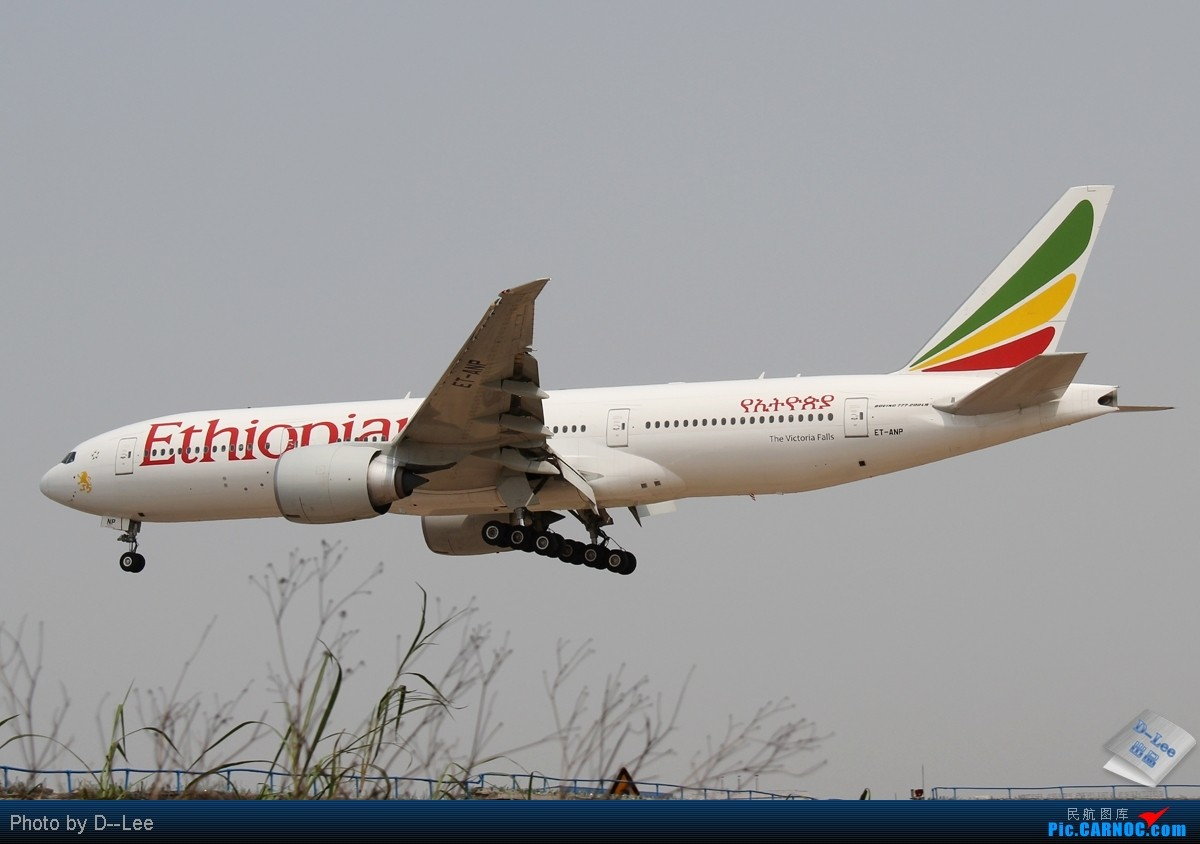 Re:[原创]【广州,你好】-一组出现在广州的波音777 BOEING 777-200LR ET-ANP 中国广州白云机场