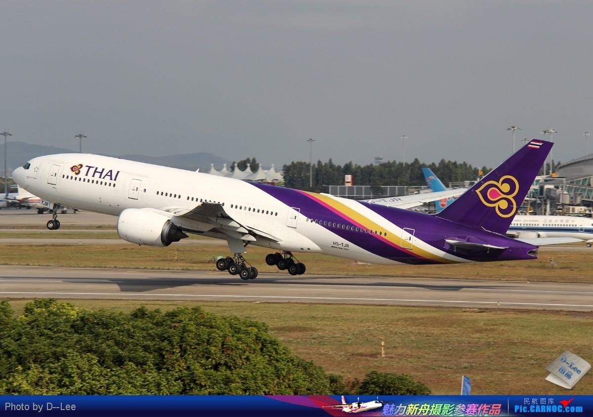 Re:[原创]【广州,你好】-一组出现在广州的波音777 BOEING 777-200 HS-TJR 中国广州白云机场