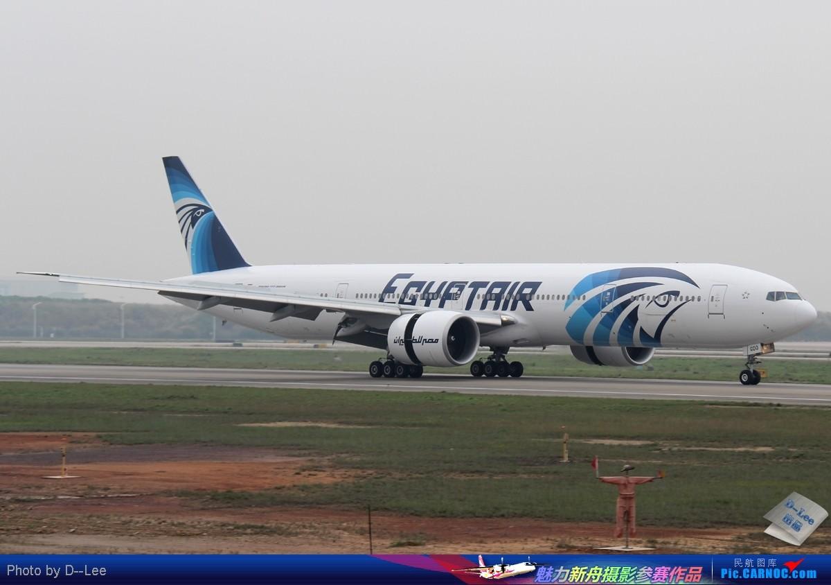 Re:[原创]【广州,你好】-一组出现在广州的波音777 BOEING 777-300ER SU-GDO 中国广州白云机场