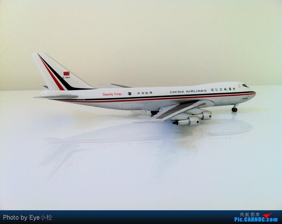 Re:[原创]穿越五十年——我的華航機隊模型收藏