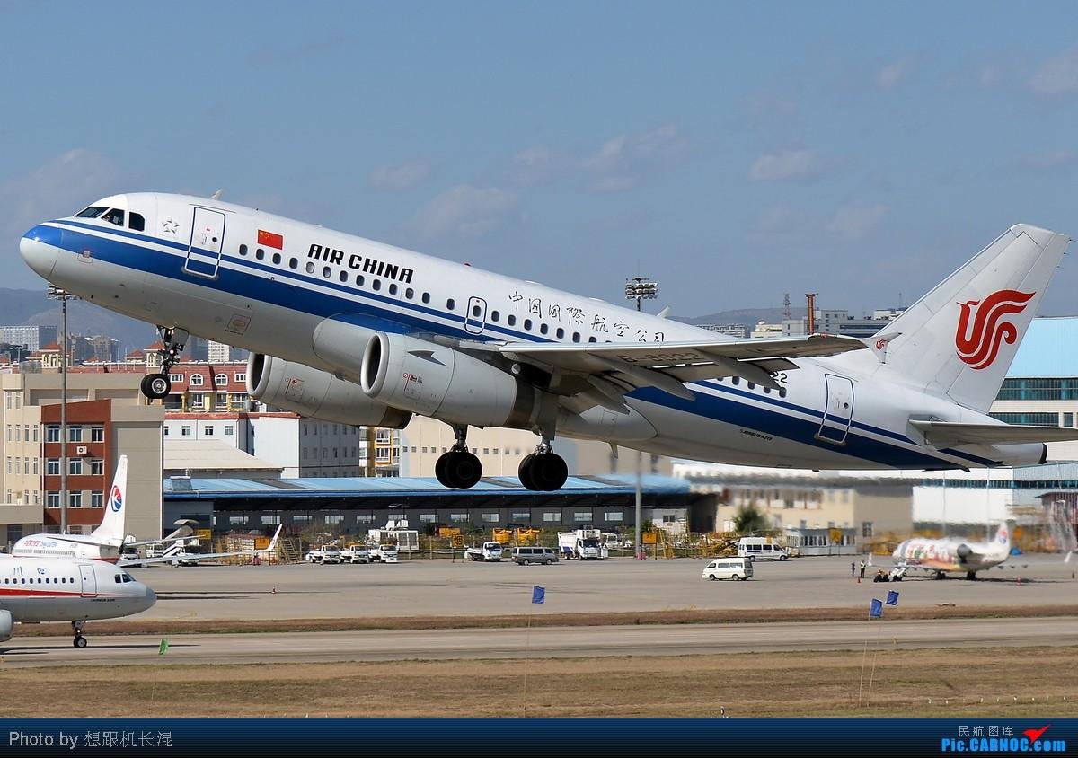 Re:[原创]【KMG】热烈庆祝云南下雨了,各省人们纷纷发来贺电 AIRBUS A319-100 B-6022 中国昆明巫家坝机场