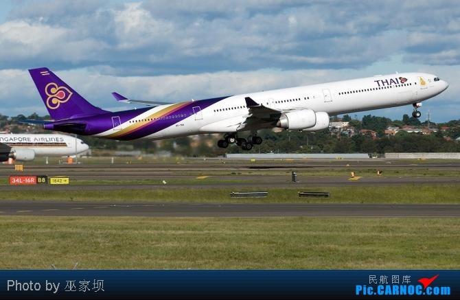 Re:[原创]【KMG】热烈庆祝云南下雨了,各省人们纷纷发来贺电 A340-600